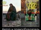 hristos-pravo-131x98 Популярные трейлеры, обзоры и новости кино