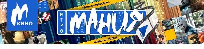 kinomania Берлинале: Открывается 67-й Берлинский кинофестиваль Кино-новости